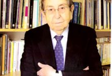 Towards a New International Order -Seyfi Taşhan