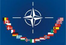NATO's New Strategic Concept Conference June 2010, Ankara