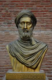 State and Government in Ibn Khaldun's Thought